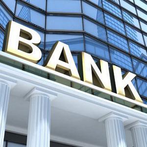 Банки Красного Сулина