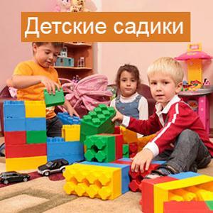 Детские сады Красного Сулина