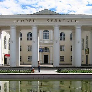 Дворцы и дома культуры Красного Сулина