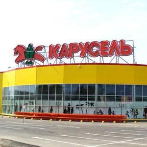 Гипермаркеты Красного Сулина