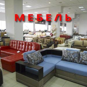 Магазины мебели Красного Сулина