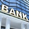 Банки в Красном Сулине