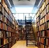 Библиотеки в Красном Сулине