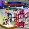 Детские магазины в Красном Сулине