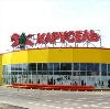 Гипермаркеты в Красном Сулине
