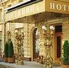 Гостиницы в Красном Сулине