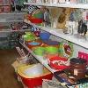 Магазины хозтоваров в Красном Сулине