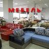 Магазины мебели в Красном Сулине