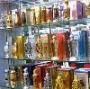 Парфюмерные магазины в Красном Сулине