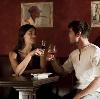 Рестораны, кафе, бары в Красном Сулине