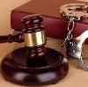 Суды в Красном Сулине