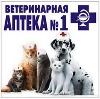 Ветеринарные аптеки в Красном Сулине