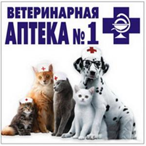 Ветеринарные аптеки Красного Сулина