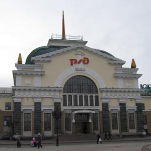Железнодорожные вокзалы Красного Сулина